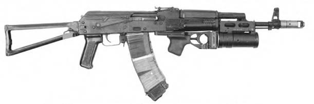 5,45-чм автомат Калашникова АКС74 с подствольным гранатометом ГП-25 «Костер».