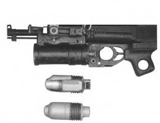 Подствольный гранатомет ГП-30 «Обувка» с осколочными выстрелами ВОГ-25.