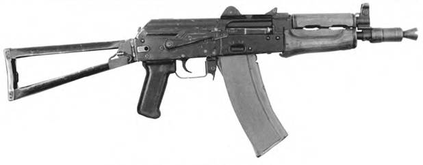 5,45-мм автомат Калашникова АКС74У с откинутым прикладом.