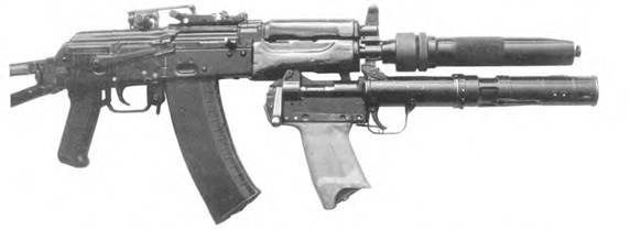 Бесшумный автоматно-гранатометный комплекс «Канарейка» АКС-74УБ с ПБС-4 и гранатометом.