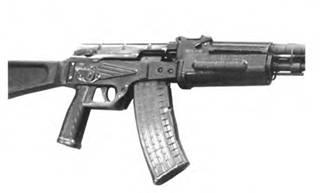 Органы управления 5,45-мм автомата АЕК-971. Опытный образец (первый вариант).