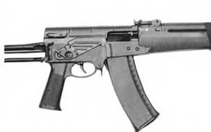 Органы управления 5,45-мм автомата АЕК-971. Опытный образец (второй вариант).