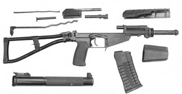 Неполная разборка 9-мм автомата АС.