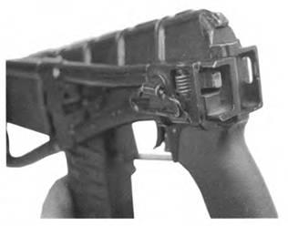 Узел фиксации откидного металлического приклада 9-мм автомата АС.