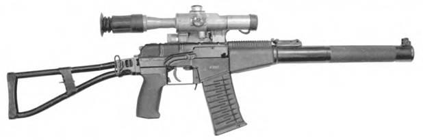 9-мм автомат АС с оптическим прицелом ПСО-1-1 с откинутым прикладам.