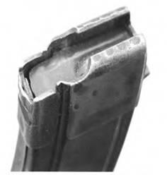 Горловина с подавателем стального магазина к 7,62-мм автомату Судаева АС-44.