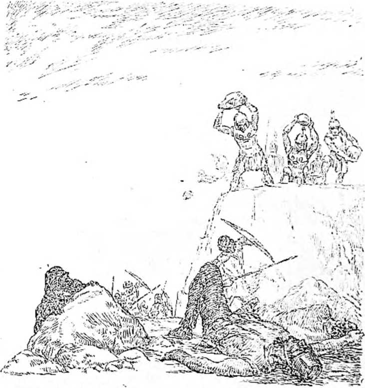 Греки забрасывают персов камнями. (Рисунок Н. Н. Вышеславцева).