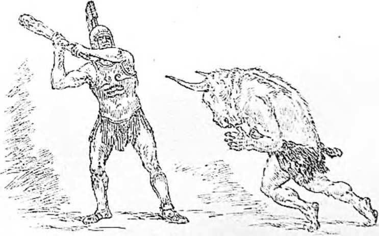 Тезей и Минотавр. (Рисунок Н. Н. Вышеславцева).