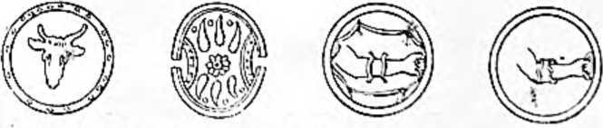 Разные виды древнегреческих щитов. На крайней слева сделан для украшения рисунок головы быка. На двух щитах справа показано, как их держат в руке.