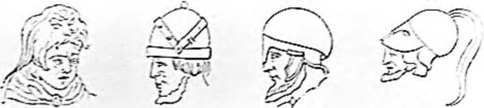 Разные виды древнегреческих шлемов. Первый слева — из из шкуры зверя; второй — из кожи; третий — бронзовый, с носом и назатыльником; четвертый — с забралом, назатыльником и султаном из конских волос.