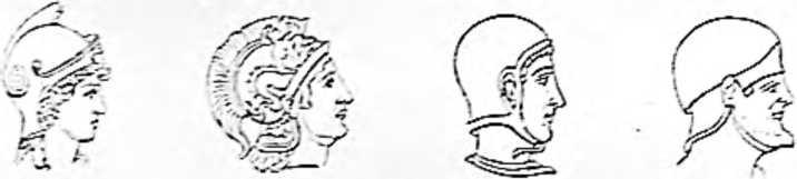 Разные виды древнегреческих шлемов. Первый и второй слева — шлемы военачальников с украшениями.