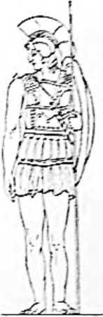 Греческий воин в панцыре из пластинок. На голове у него шлем с гребнем