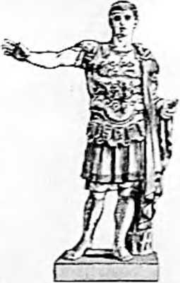 Полководец в гиалотораксе. Древняя мраморная статуя