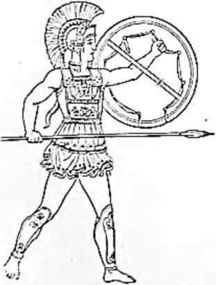 Греческий воин, легко вооруженный