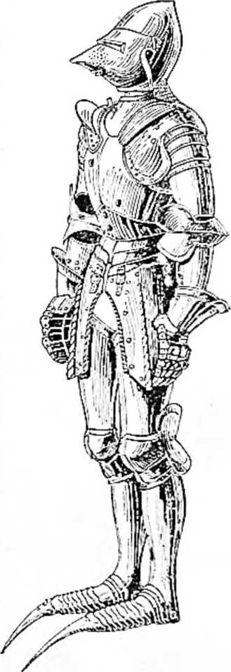 Средневековые латы (XV век).