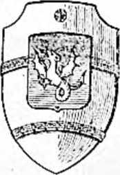 Щит с гербом. На гербе нарисован крылатый дракон