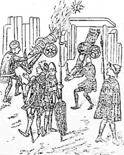 <a href='https://arsenal-info.ru/b/book/2966502025/4' target='_self'>Первые пушки</a>. Старинный рисунок