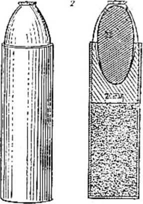 1 — Унитарный патрон Дрейзе. В нем пуля, заряд и капсюль соединены вместе. Вид снаружи. 2 — Разрез. Внизу — порох, вверху — пуля, в середине, под пулей, капсюль