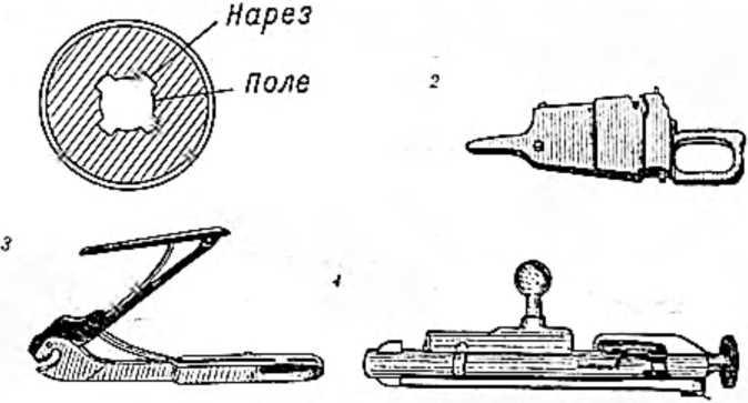 1 — Разрез поперек ствола. В стволе проходит сквозной канал с четырьмя винтовыми нарезками в виде канавок. 2 — Магазинная коробка. В ней помещается четыре патрона. 3 — Магазинная пружина. Служит для подачи патронов из магазинной коробки. 4 — Затвор. Справа — курок, сверху — рукоятка для передвижения затвора