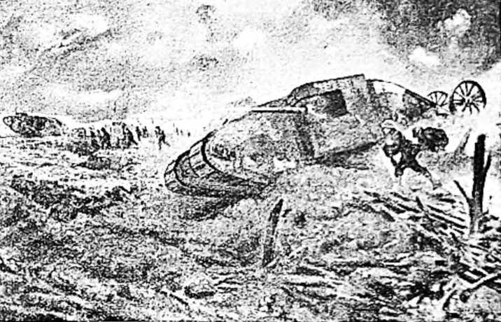 Первое появление танков в бою на Сомме 15 сентября 1916 года