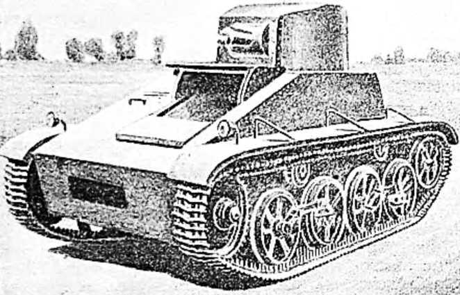 Сверхлегкий танк «Виккерс-Карден-Ллойд» образца 1933 года. Вес— немного меньше четырех тонн. Вооружение — один пулемет.