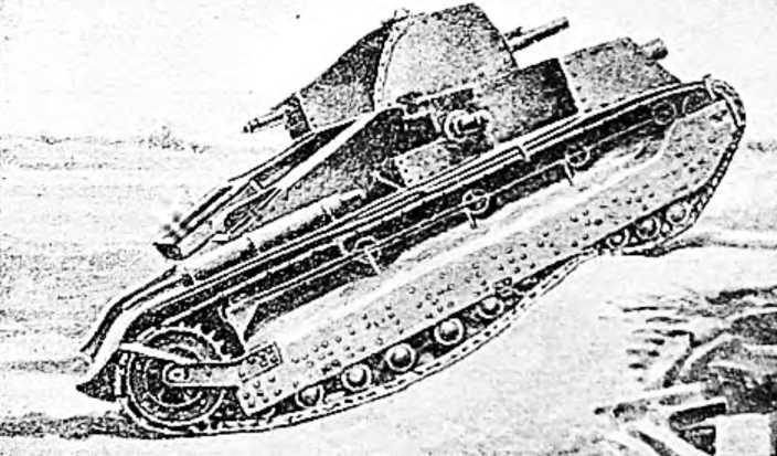 Средний шестнадцатитонный танк «Виккерс» марки «С». Вооружение — одна 57-миллиметровая пушка и четыре пулемета.