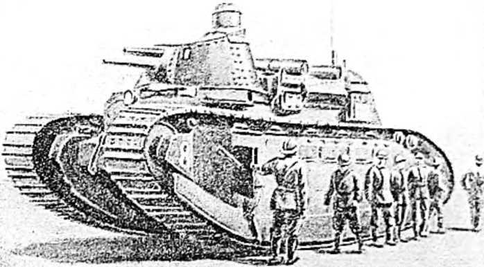 Французский тяжелый танк марки «3С». Через открытую дверь в него входит команда, состоящая из тринадцати человек. Вес машины — семьдесят четыре тонны. Целая гора стали!