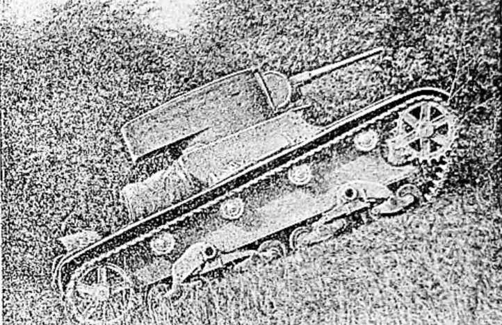 Танк Красной армии