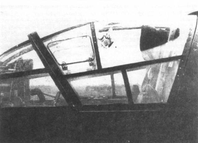 Фонарь кабины Do 335 V3.