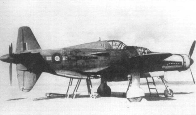 Do 335A-12 (W.Nr. 240112) в руках англичан.