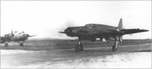 Французский Do 335М17 во время рулежки.