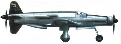 Do 335M20 (прототип Do 335B-3). Самолет не окрашен, за исключением килей. Вероятно, пушки в крыльях отсутствовали.