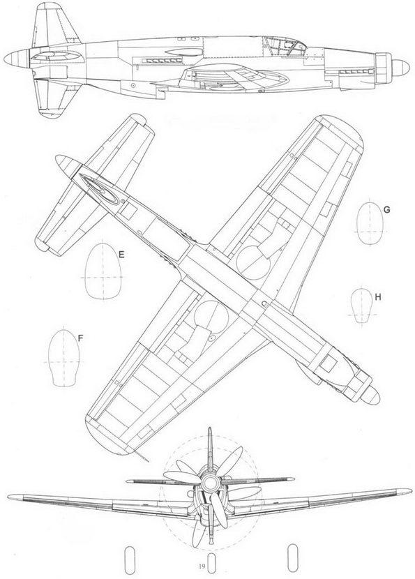 Прототип Do 335Y1 в трех проекциях: справа,снизу и сзади.