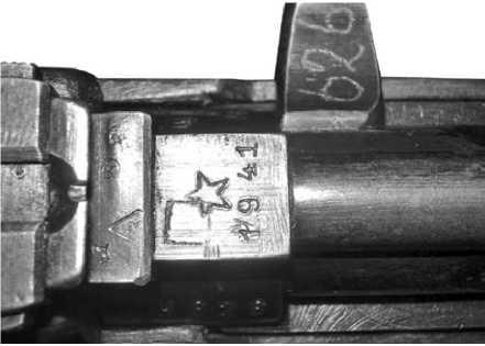 Заводское клеймо на карабине ОСК-88.