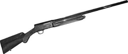 Легендарное ружье Browning Auto-5.