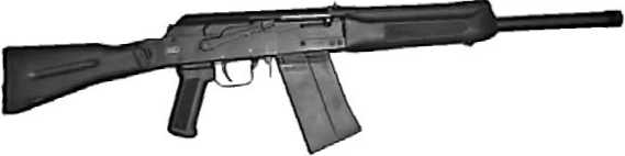 Самозарядное охотничье ружье «Сайга-12».