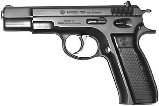 Пистолет ?Z-75 в классическом исполнении.