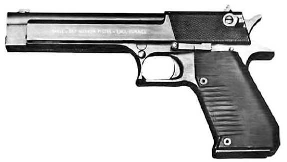Прототип пистолета Desert Eagle — американский пистолет Eagle.