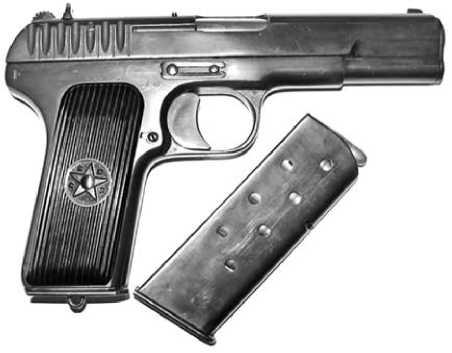 Пистолет ТТ-33 довоенного выпуска.