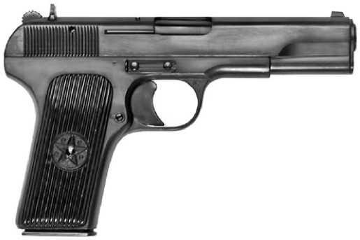 Пистолет ТТ-33 поздних выпусков.
