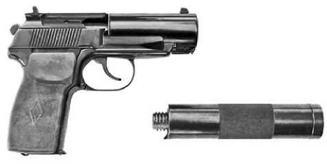 Пистолет ПБ — бесшумная версия пистолета Макарова.