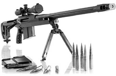 Винтовка RPA Rangemaster под патрон 50-го калибра.