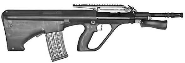 Штурмовая винтовка AUG A2.