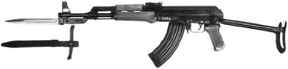 Автомат Калашникова АКС со штык-ножом.