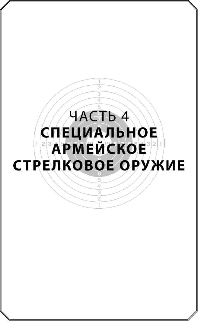 М16А3, М16А4. Надежное оружие не спешит сдавать свои позиции