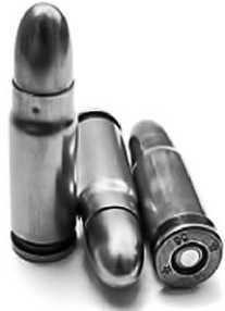 Пистолетные патроны 7,62x25 мм.