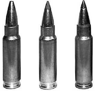 Бельгийские патроны 5,7x28 мм.