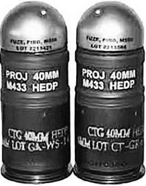 Гранатометный выстрел 40x46 мм.