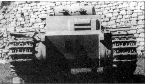 Фотоснимки танка Pz.Kpfw.I Ausf.F, находящегося в экспозиции военного музея города Белграда (Сербия). У этой машины полностью отсутствуют резиновые бандажи опорных катков. 2002 год.