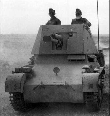 Истребители танков Panzerjager I из состава 605-го противотанкового дивизиона. Северная Африка, 1941 год.